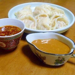 水餃子のたれ (ゴマ味&しょうゆ味)