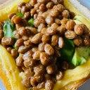 納豆アボカドトースト