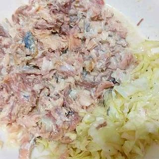 サバ水煮缶マヨ和え塩もみキャベツにんにく入サラダ
