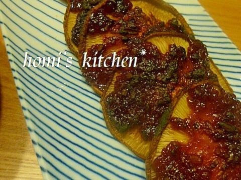 生シイタケの醤油麹焼き