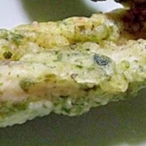 白身魚の磯辺揚げ