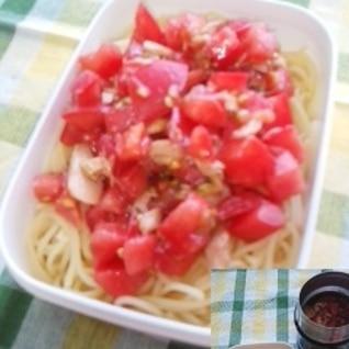 10分で完成!トマトとツナの冷製パスタ弁当☆