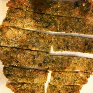補完食★ライスシリアルと鶏肉豆腐野菜のおやき
