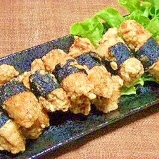鶏胸肉の海苔巻き揚げ