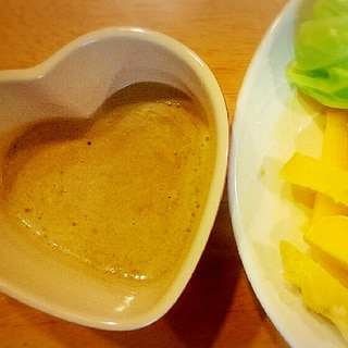 豆乳で作るバーニャカウダ