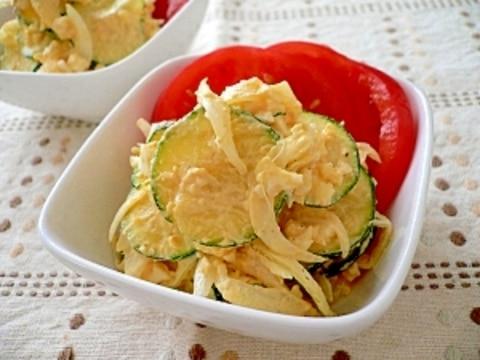 ズッキーニの玉子サラダ