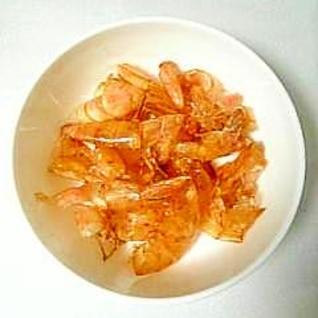 捨てないで!!☆海老殻チップス☆