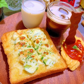 ズッキーニとポテトのカレーマヨチーズトースト