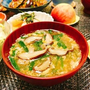 ニラと椎茸の玉子スープ☆