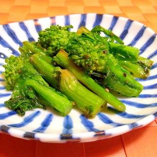お弁当に★菜の花のバター醤油焼き