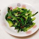 ピリ辛小松菜炒め