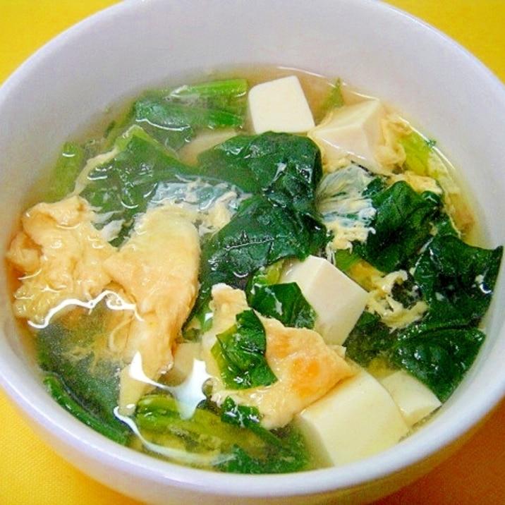 卵 スープ ほうれん草