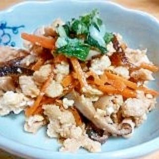 しょうゆ糀で高野豆腐のふわっふわ炒り豆腐