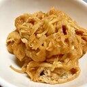 お弁当おかず◎新生姜とお揚げの煮物