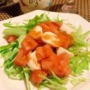 トマトとモッツァレラ、水菜の和風サラダ