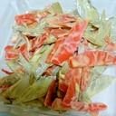 炒め★ごぼうサラダ