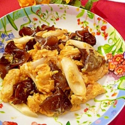 「コリコリ」きくらげと「ふわふわ」卵炒め中華風。