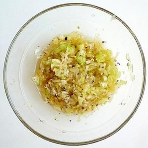 ねぎ塩だれの作り方