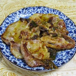 豚ロースの青唐辛子味噌焼き