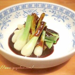 ノビル(野蒜)の酢味噌がけ