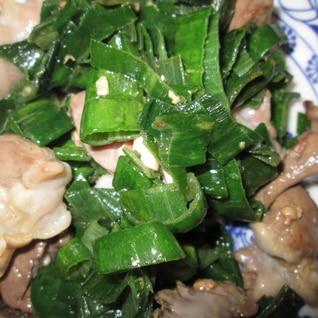塩麹漬け豚ハツハジと新たまねぎの葉っぱの炒め物