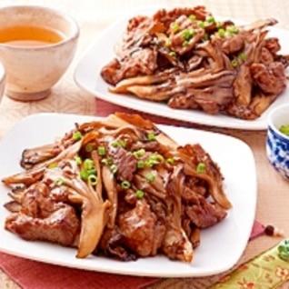 楽天マート☆まいたけと牛肉の中華風炒め