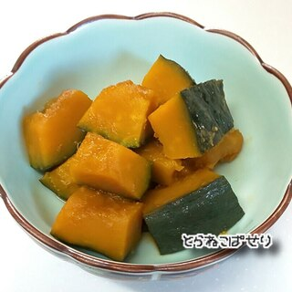 かぼちゃの煮物 生姜入り
