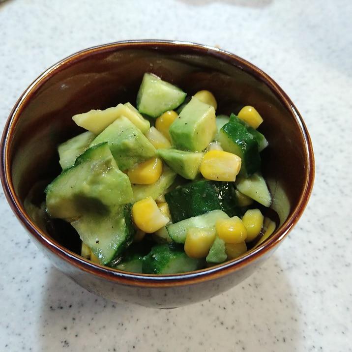 アボカドときゅうりのサラダ