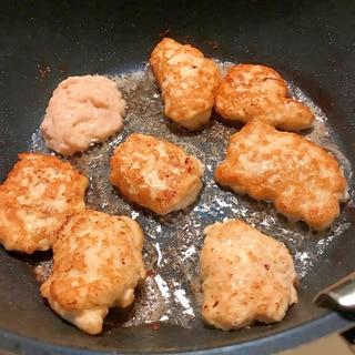 鶏むね肉 豆腐 ナゲット 冷凍保存にも
