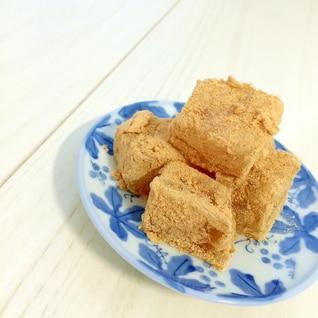 【片栗粉で♡】ほうじ茶香る ほうじ茶わらび餅