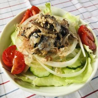 新鮮な野菜と一緒に♪オイルサーディンサラダ