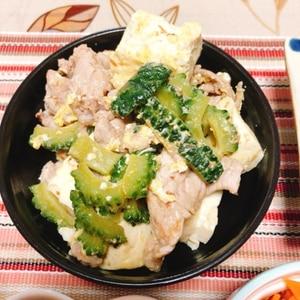 お豆腐いっぱいの★ゴーヤチャンプルー