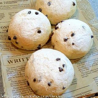 ほんのりミルキー★練乳チョコチップパン