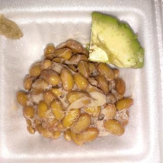 アボカドわさび納豆