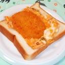 コロッケ卵チーズトースト