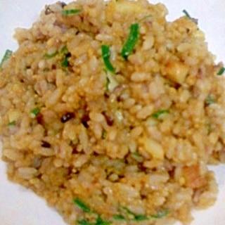 十五穀米カレーチャーハン
