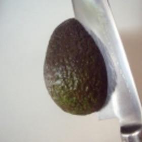 アボカドの切り方