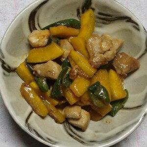 ご飯がすすむ☆鶏肉とかぼちゃの味噌バター炒め