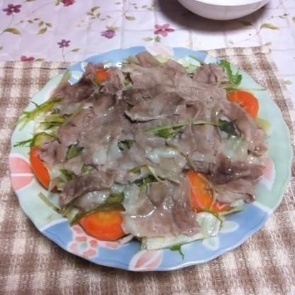 塩麴が味のアクセントになり豚肉ともよくあっていました。野菜にあわせてレンジ調理すると豚が加熱されすぎたので、豚を少し遅らせて入れてもいいかと思いました。