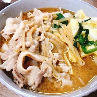 豚肉とキャベツの手作り味噌鍋