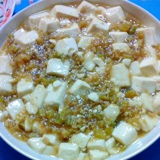 豆腐のセロリ餡煮