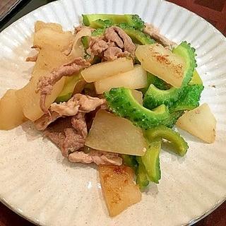 豚肉とゴーヤー・蕪炒め
