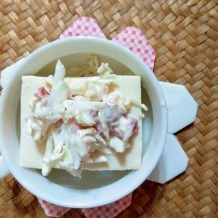 サラダ風梅豆腐