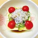 簡単小鉢☆胡瓜・しらす・トマトの冷奴