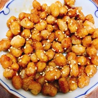 水煮大豆の甘唐揚げ