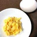 赤ちゃんの柔らかスクランブルエッグ☆離乳食後期