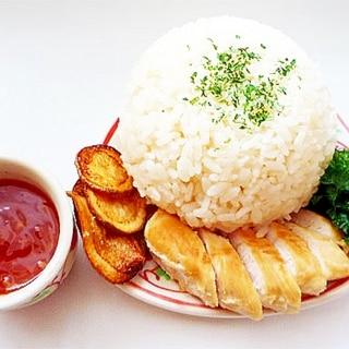 炊飯器でシンガポールチキンライス 海南鶏飯