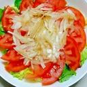 新たま簡単ドレッシングで、トマトサラダ