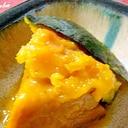 しっとりトロトロ♪かぼちゃの甘煮