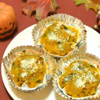 ハロウィンにも♫餃子の皮でかぼちゃのパイ風♬